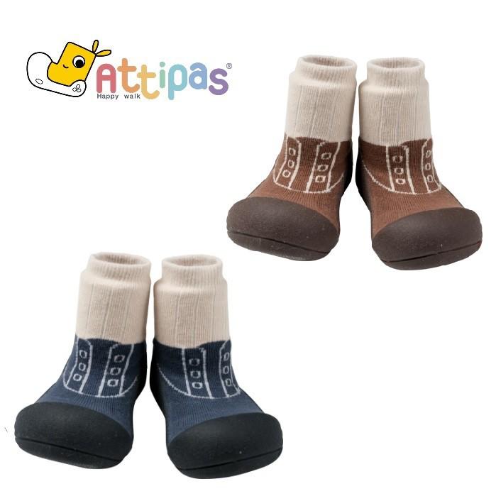 韓國 Attipas 快樂腳襪型學步鞋 - 皇家學院藍 / 學院褐
