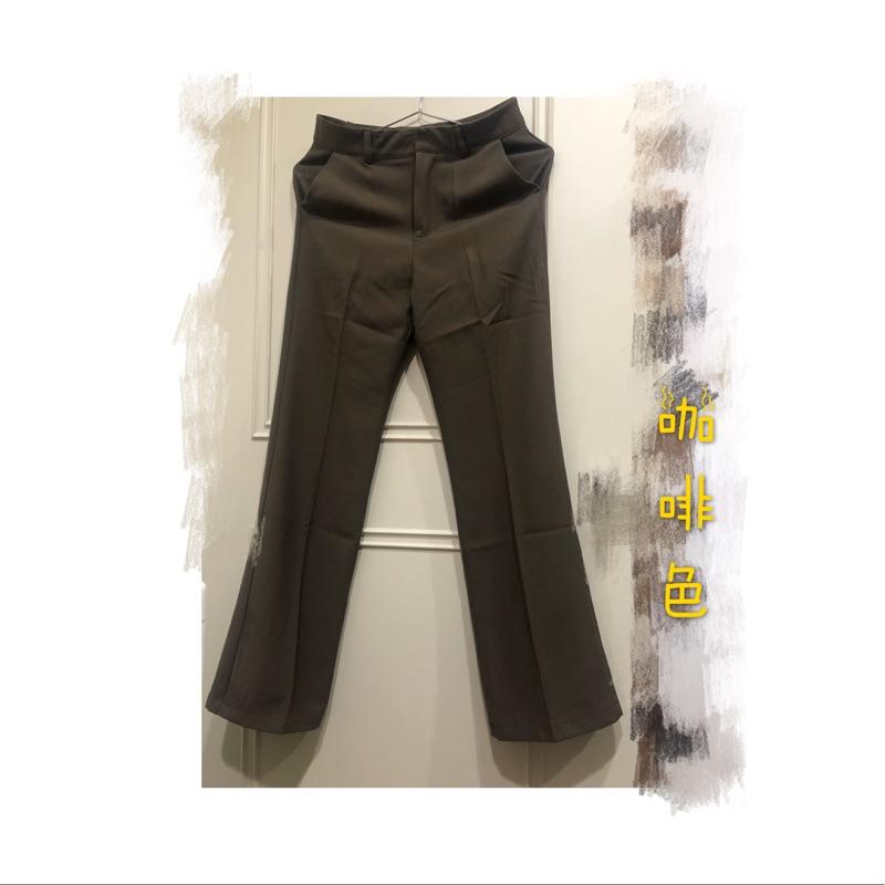 ⚡️new·微喇叭質感西裝長褲—2colors(咖/黑)