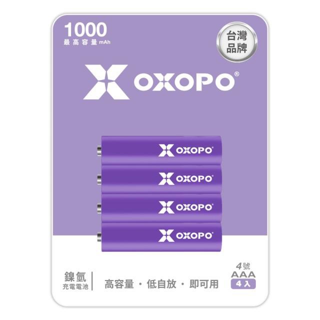 【OXOPO】 4號 鎳氫1000mAh充電電池 (4號4入)