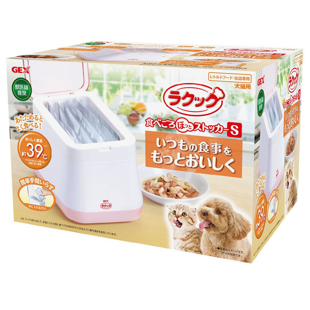 日本GEX《犬貓用暖食器》L號2.1L /熱熱吃 好香好好吃 【57259】【免運】