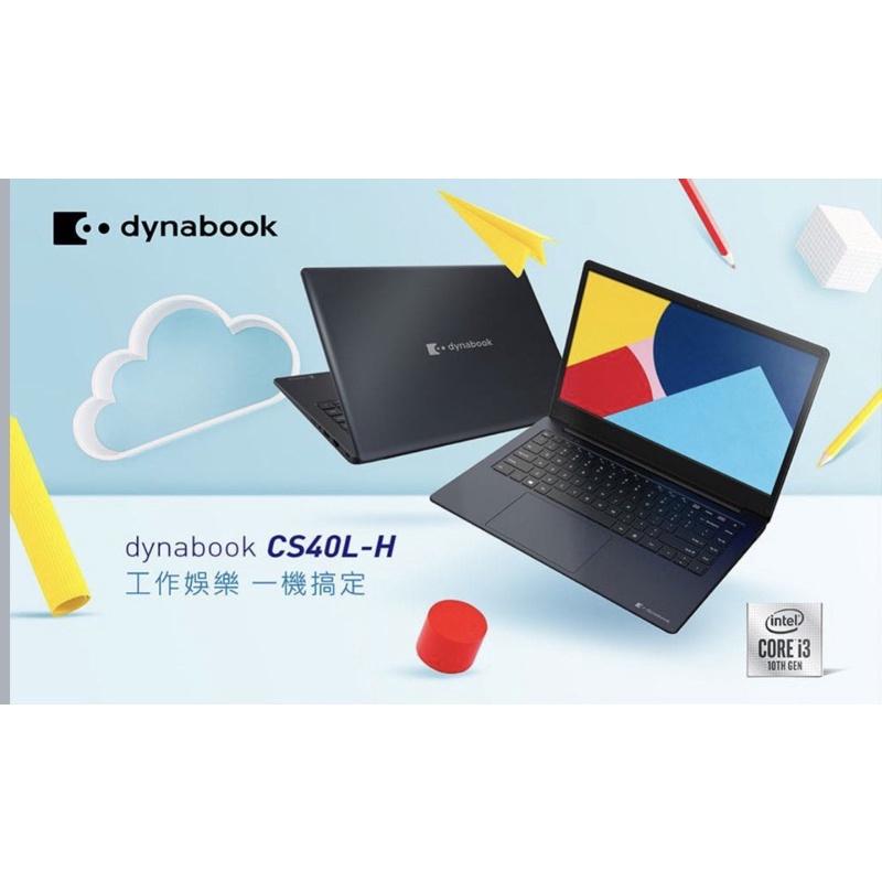 【Dynabook】CS40L-H 14吋筆記型電腦 黑曜藍