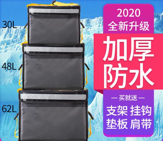 外賣箱子保溫送餐小號冷藏箱小包 小箱 特價回饋 FOODPANDA 保溫箱 保溫包 外送箱 UBEREATS 熊貓