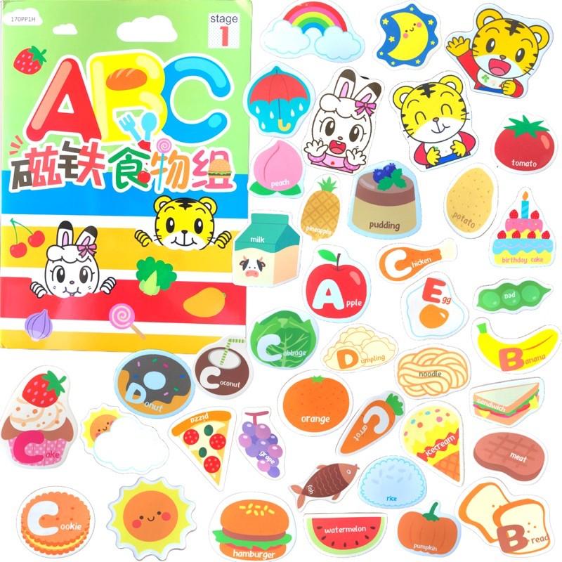 全新品 公司貨巧虎英語磁鐵 ABC磁鐵 正版公司貨超豐富巧虎ABC磁鐵食物組