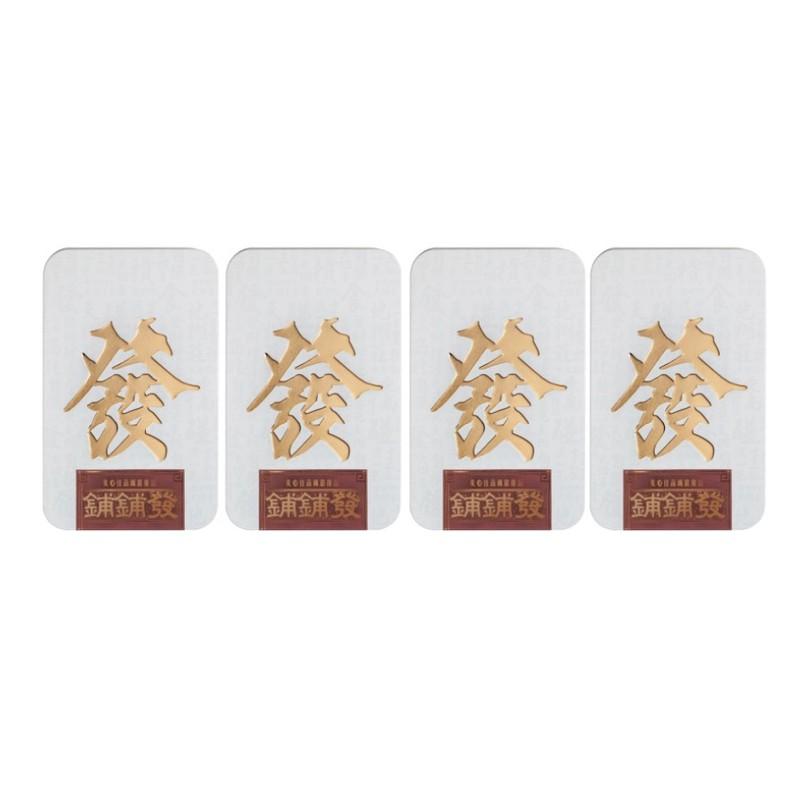 ❗️現貨10盒❗️【香港美心】鋪鋪發禮盒 美心發財禮盒 附提袋