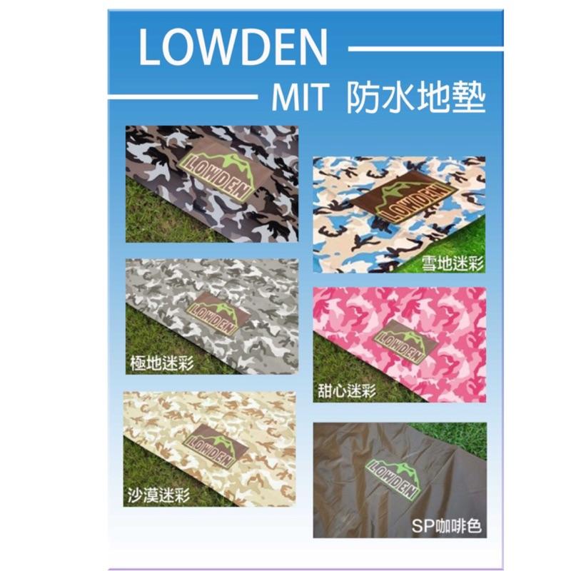 LOWDEN特殊地墊訂製:Nordisk 神殿 19.6 ( 494X470 ) 多角形