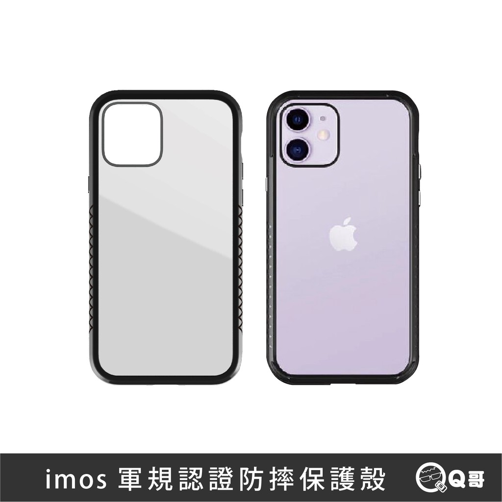 iMos軍規認證保護殼 手機殼 防摔殼 透明殼 適用iPhone11 Pro Max 11Pro M97