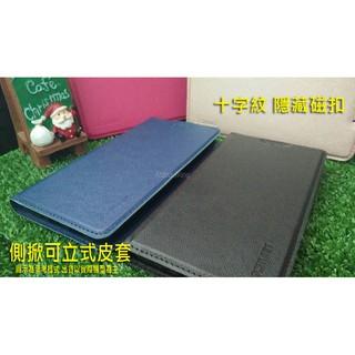 Asus ZenFone 4 ZE554KL Z01KDA /  Max Plus M1 ZB570TL 十字紋 皮套 臺中市
