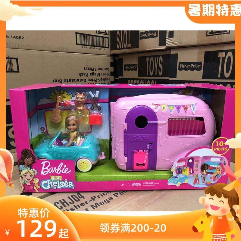 芭比專櫃正品芭比娃娃小凱莉之露營露營車女孩生日禮物玩具FXG90免運