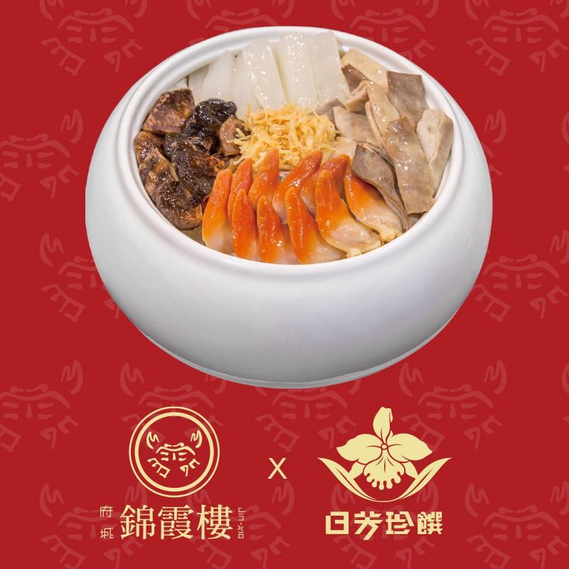 【日芳珍饌】北極貝豬肚湯 1盒 450g/包X5 (10人份)