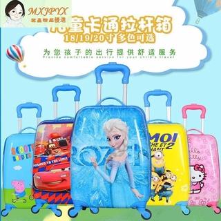 兒童卡通拉桿箱  萬向輪小學生行李箱旅行箱登機箱 寶寶行李箱拖箱  禮物 16吋18吋19吋可選