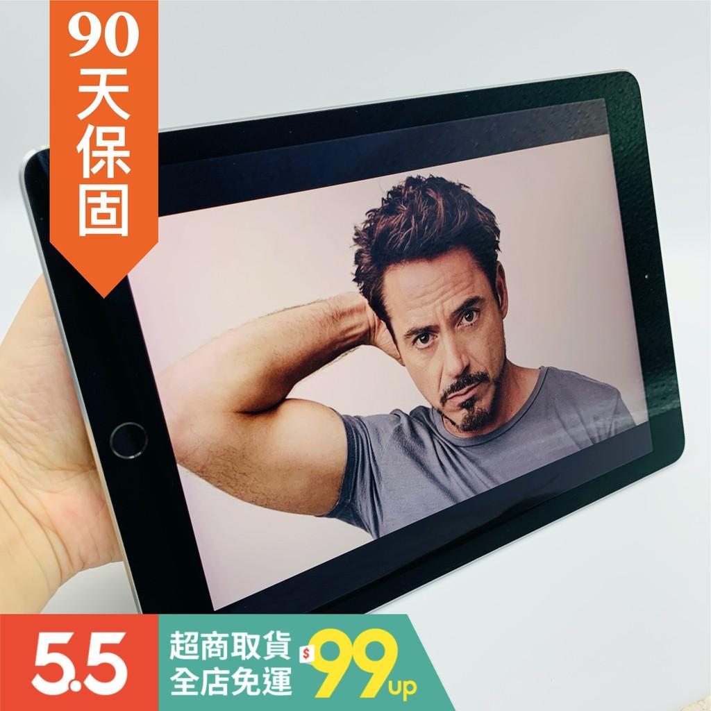 【現貨免運 iPad Pro 9.7 & 10.5吋】A1673 免運 各色 wifi/LTE版【西門18號二手機】
