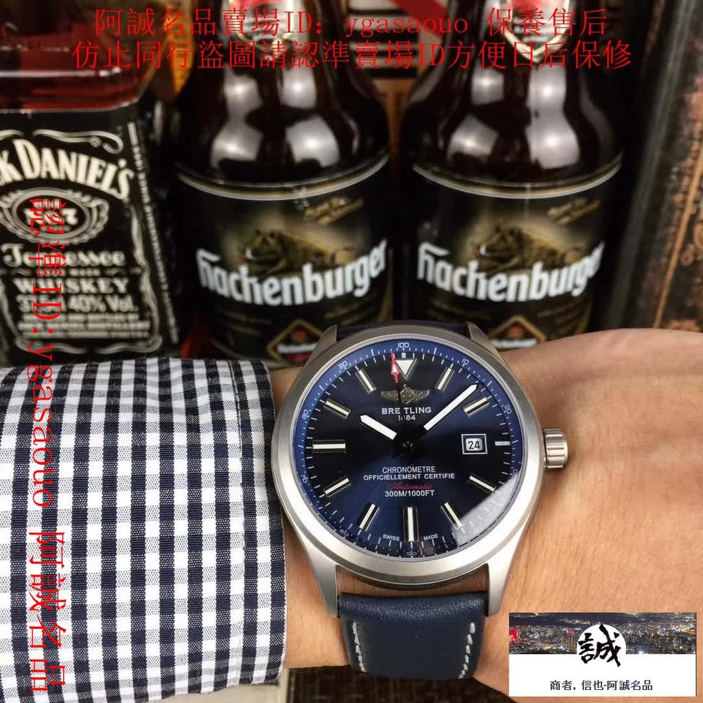 百年靈 Breitling 復仇者系列手錶 精品男士腕錶14