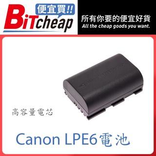 便宜賣 Canon LP-E6 鋰電池 70D 6D 7D 5D 2 Mark II 5D2 60D 7D2 LPE6 新北市