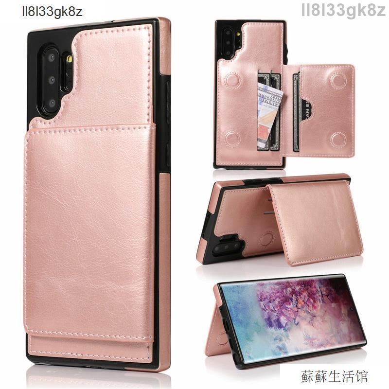 🔥熱賣🔥適用於三星note10+手機殼卡包可放卡槽零錢創意GalaxyNote10皮套