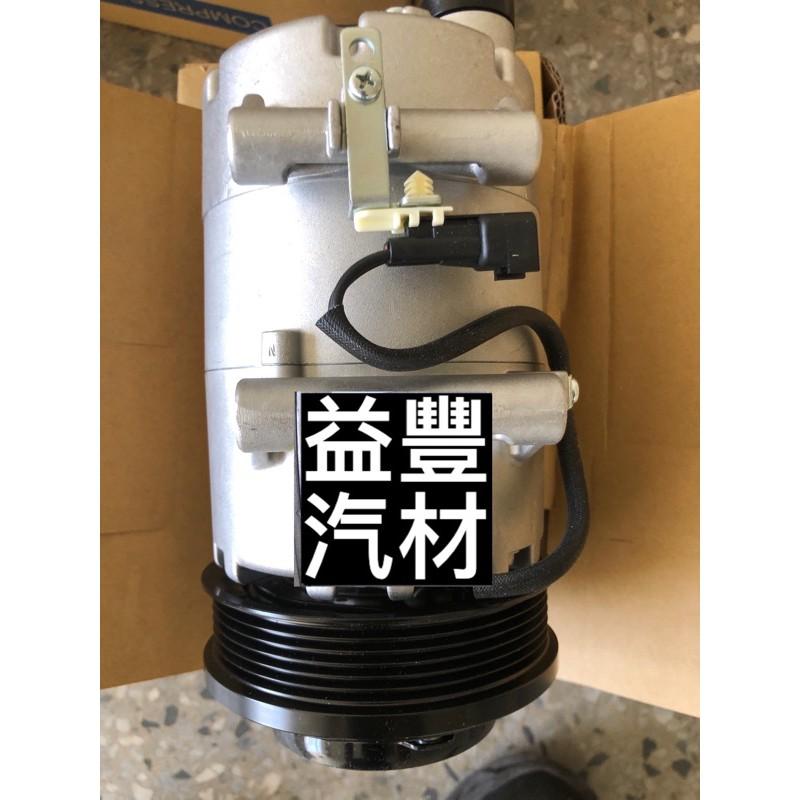 Ford 福特 FOCUS 2.0 07~12 柴油 外匯新品 汽車冷氣壓縮機