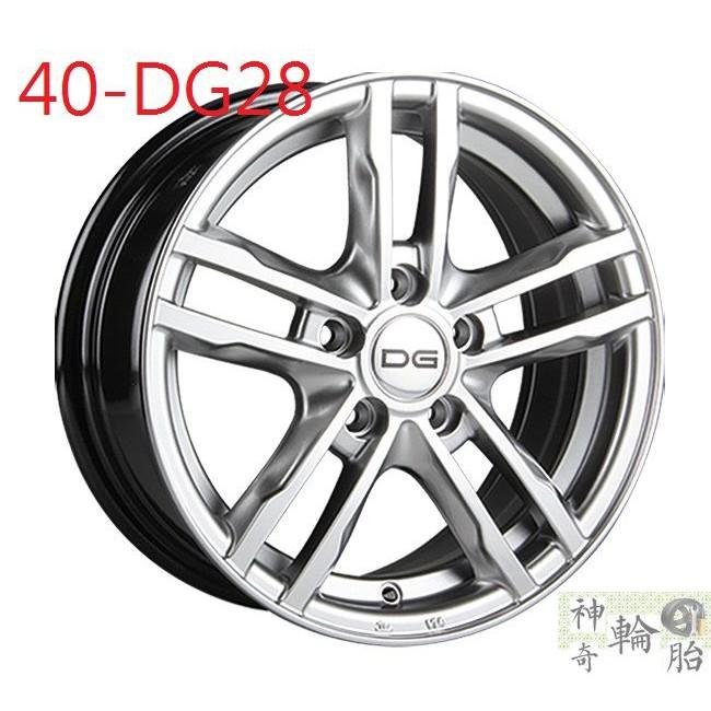 14吋鋁圈 4孔100 VIOS/YARIS/COLTPLUS/VIRAGE 配185/60/14 國產輪胎套餐優惠