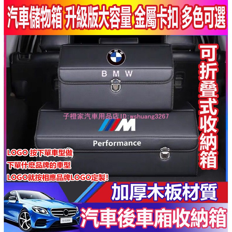 汽車後車廂收納箱置物箱豐田Corolla Cross Corolla Sport Granvia後備箱儲物箱折叠盒