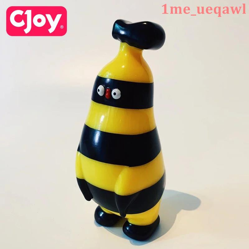 Flabjacks BANANA BOO - BUMBLE BEE