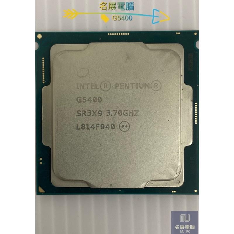 intel Pentium Gold G5400 1151腳位 2核心 CPU 3.70Ghz