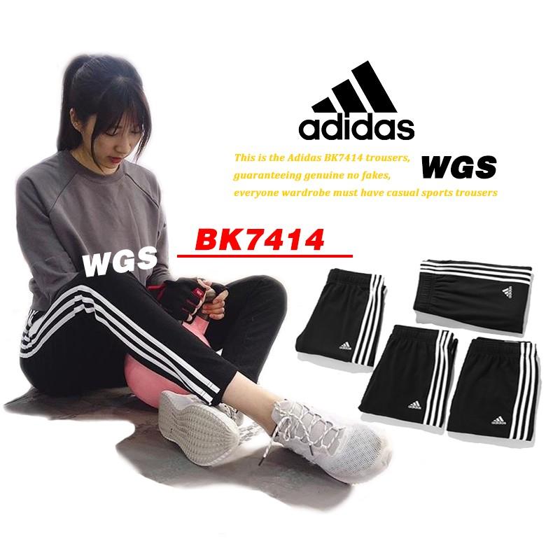 Adidas 【免運】 三線褲 愛迪達 三線長褲 運動長褲 BK7414 DU0456 BK7396 TR30P1-BW