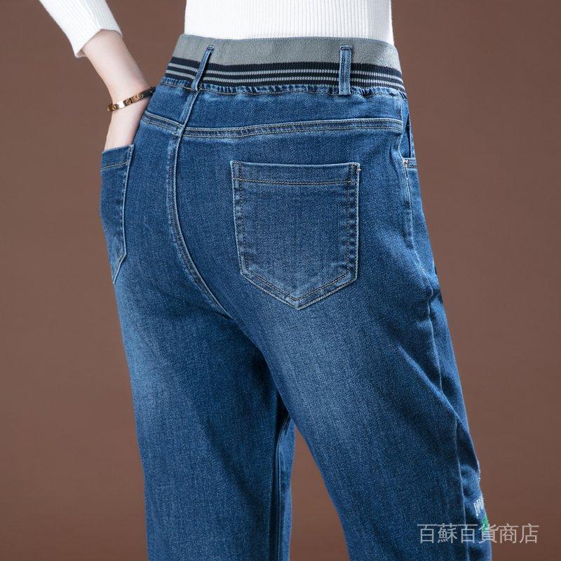 寬鬆2020長褲春秋牛仔褲哈倫褲鬆緊腰直筒褲秋季女士高腰新款褲子 yZc2