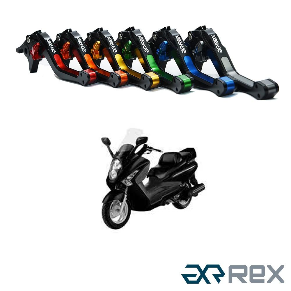 【老虎摩配】Rex雷克斯 SYM 三陽 RV250 六段調整 省力煞車 離合器拉桿 鋁合金3D花紋