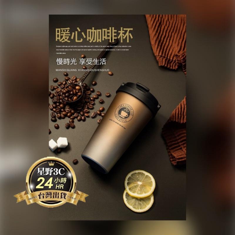台灣出貨+送杯刷 情人 咖啡杯 304 不鏽鋼 馬克杯 星巴克 隨手杯 真空保溫杯 真空咖啡杯 手提保溫杯