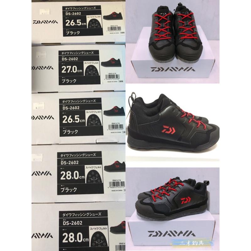 免運優惠🔥Daiwa 運動鞋型 釣魚防滑鞋 磯釣 鞋子 釘鞋 DS-2602 防滑鞋➕釘 (黑)