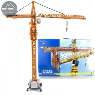 凱迪威 1/ 50 塔式起重機 塔吊 吊車 做工精細 合金模型 兒童玩具