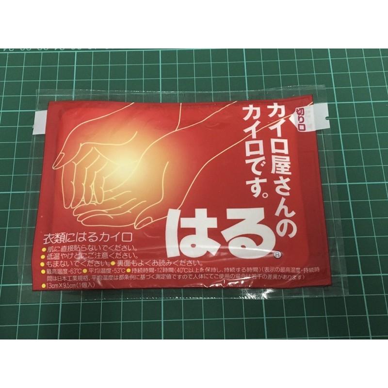 🔥現貨🔥小太陽貼式暖暖包