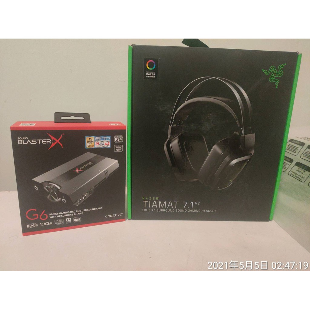 雷蛇 耳機 Razer 迪亞海魔 7.1 V2 + 創新耳擴 Creative Sound Blasterx G6