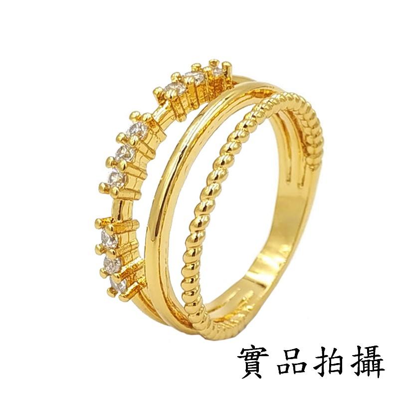 金戒指 6-8號 鍍18K金色 仿金戒指 麻花三環 沙金戒指 鑽石戒指 艾豆『H3716』