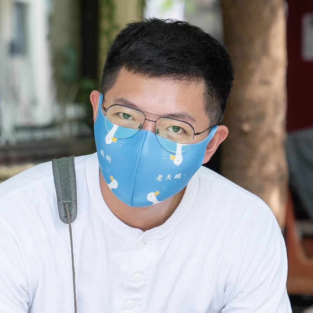 台灣製造-老天鵝(潛水藍)-3D立體防曬抗菌透氣口罩1入組