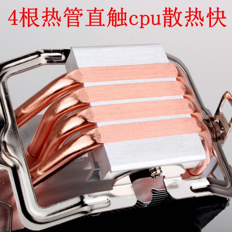 (秒殺價)適用AMD FX 6100FX6300六核 八盒FX6200推土機AM3+ CPU風扇散熱器