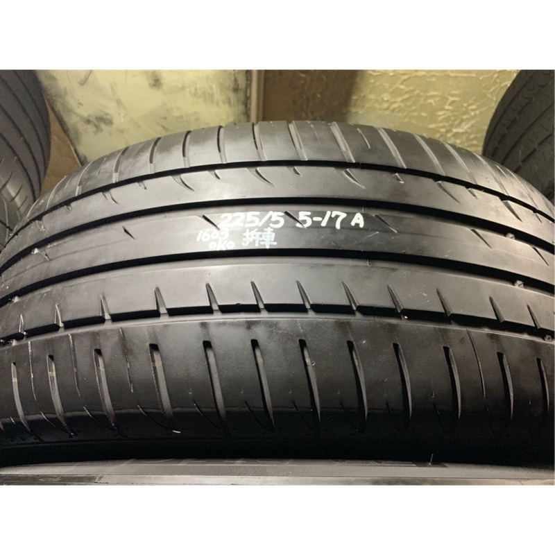 HANKOOK Ventus Prime-2 225/55/17 兩條2千8 中古胎 韓泰輪胎 f10 Vito
