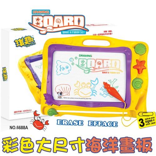 (限宅配)玩具 彩色海洋大號畫板磁性寫字板  B7R071 AIB小舖