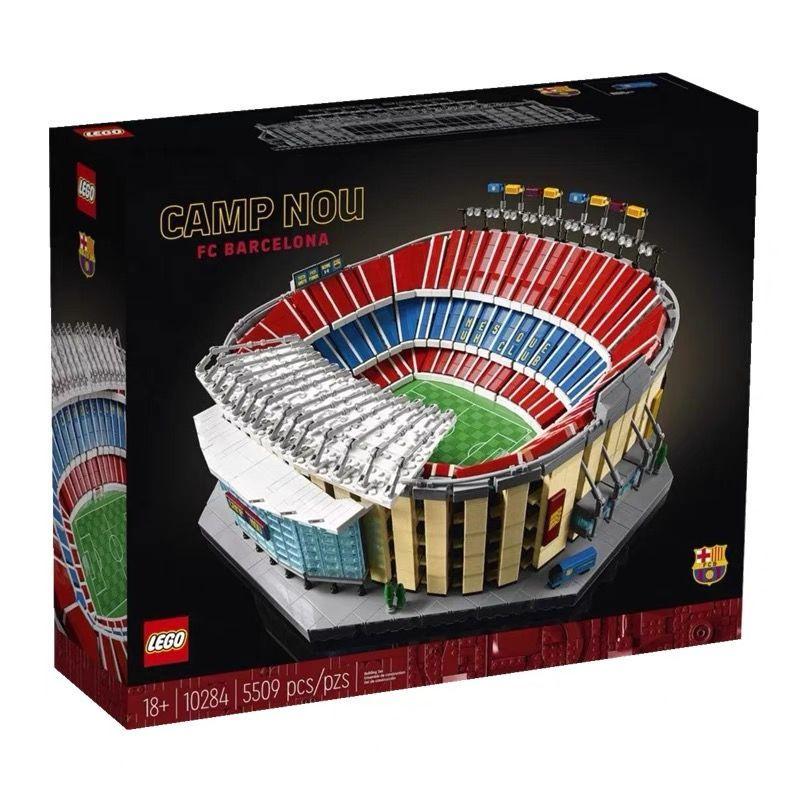 LEGO樂高10284巴薩 諾坎普球場 足球場拼搭積木玩具 球迷禮物