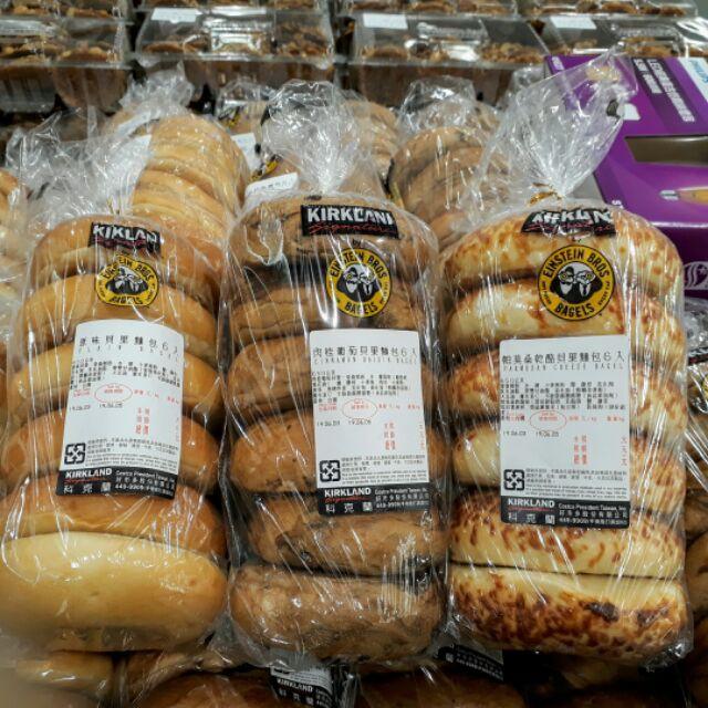 Costco好市多代購-貝果!12入(一組2條)乾酪/藍莓/原味/蜂蜜