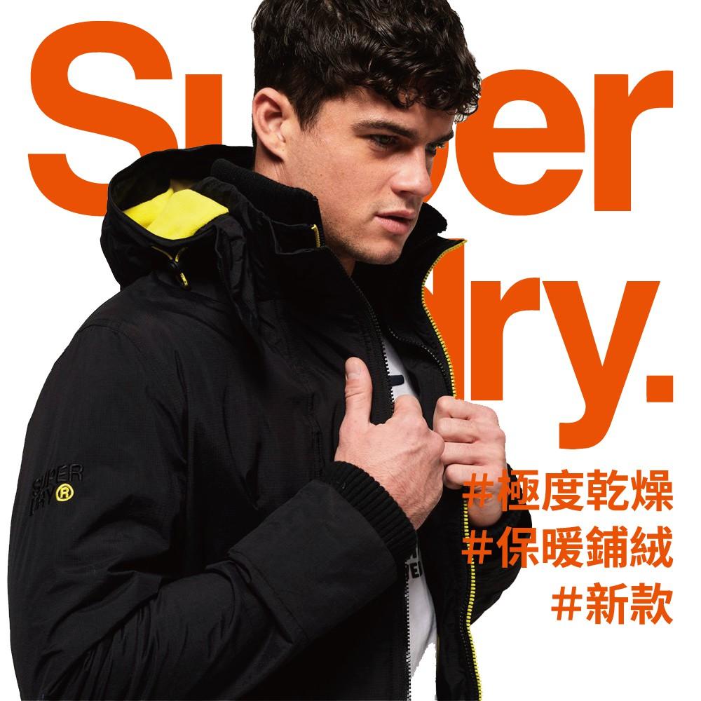 為寒流做好準備!急暖瞬熱官網真品34折 SUPERDRY 極度乾燥 三層拉鍊 保暖鋪絨 連帽風衣外套.黑/芥末黃