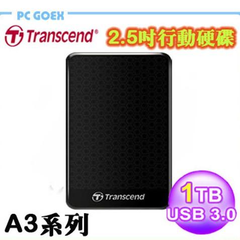 創見 Transcend 25A3 黑 1TB USB3.0 行動硬碟 懸吊防震 外接硬碟 Pcgoex 軒揚