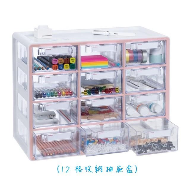 現貨供應🔥 好市多代購 韓國 Sysmax 桌上型多用途系統收納盒抽屜 12格抽屜/16格抽屜 辦公 收納 口罩收納盒