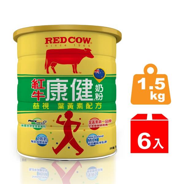 紅牛康健奶粉-益視金盞花萃取物葉黃素配方1.5kg x6罐(箱購)