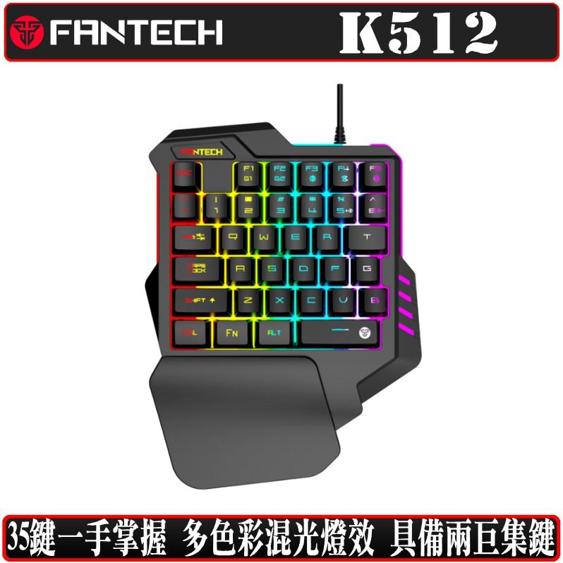FANTECH K512 單手 鍵盤 電競 FPS MOBA RGB 巨集