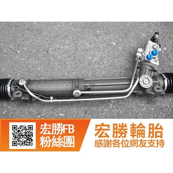 【宏勝輪胎】LEXUS RX300I S200 IS250 LS430 SC430 三角架 方向機 傳動軸 引擎腳