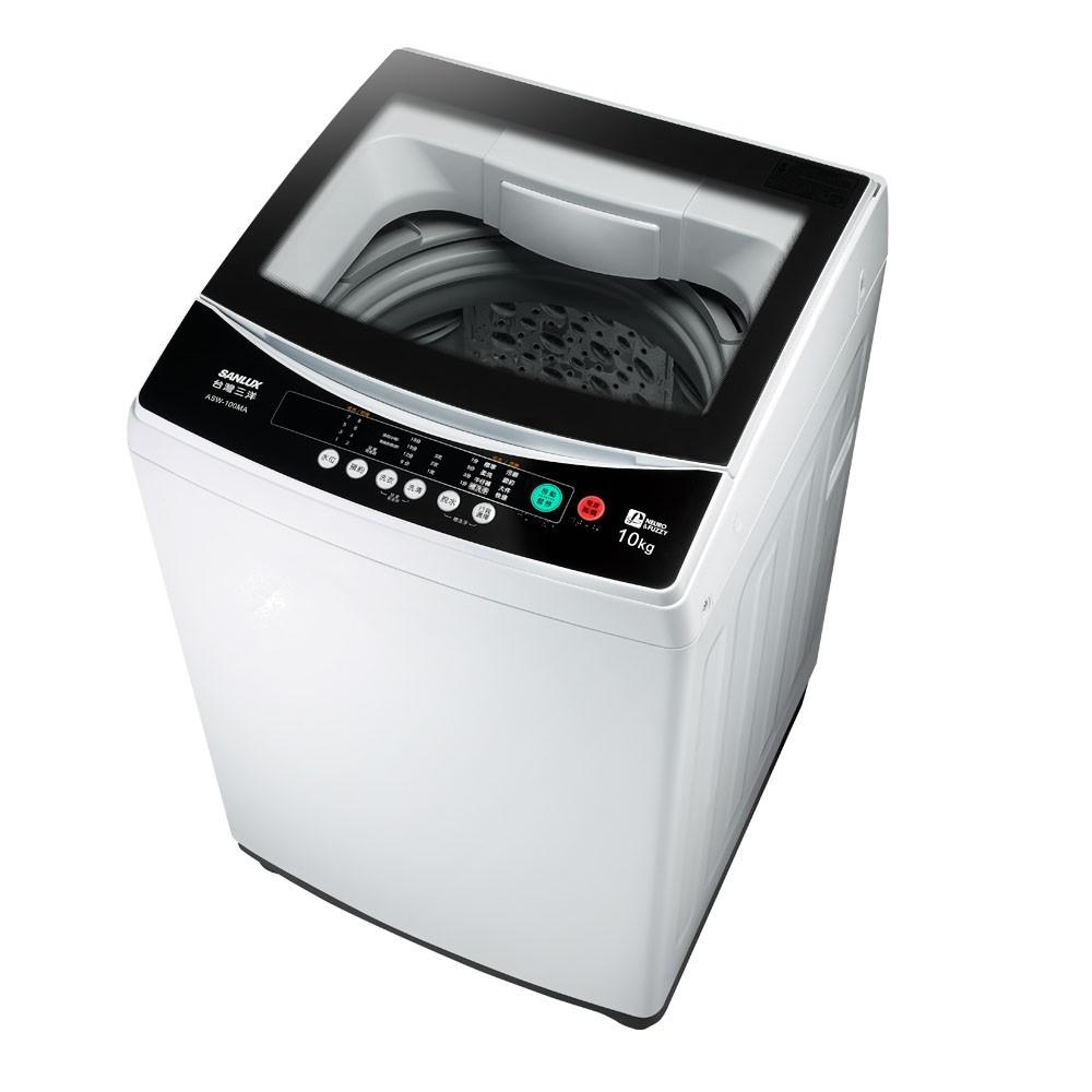 【SANLUX 三洋 】10公斤 媽媽樂 定頻直立式洗衣機 七大全自動行程 八段水位自動設定 ASW-100MA