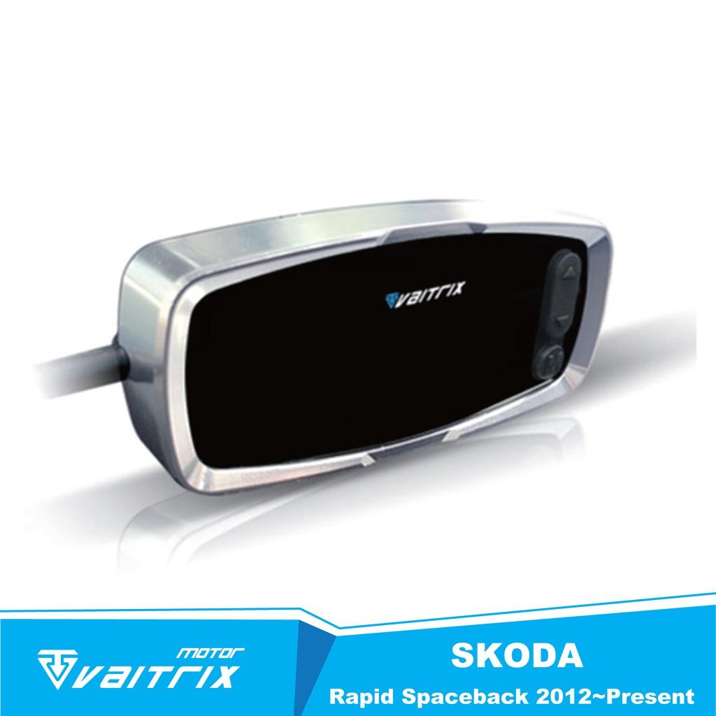 【VAITRIX】數位油門優化控制器-電子油門加速器適用SKODA Rapid Spaceback