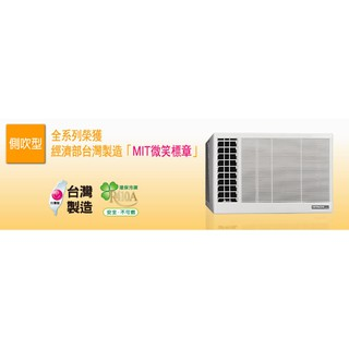問-(信瑋)-HITACHI日立窗型冷氣RA-22TK, , RA-28TK定速冷專型, 側吹式 臺北市