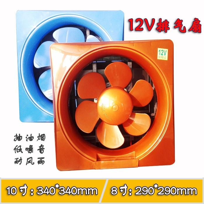 排風扇 通風扇 餐車小吃攤吃車換氣抽油煙房車船電動餐車12v伏排氣扇用抽風換氣流動移動。