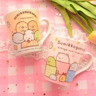 角落生物卡通水杯 陶瓷杯 馬克杯 牛奶杯 可愛卡通水杯 情侶杯 保溫杯  交換禮物