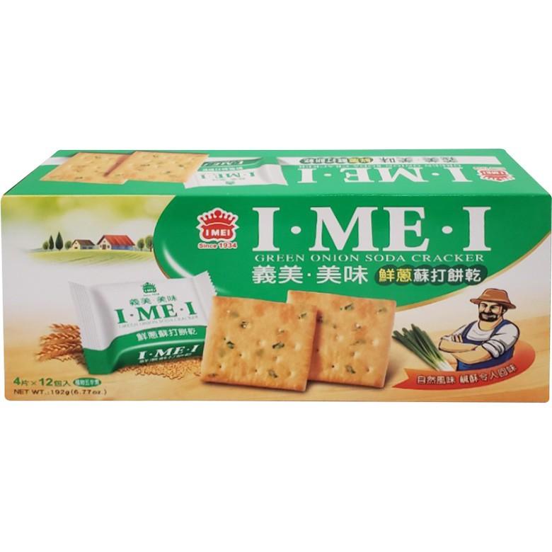 義美 美味鮮蔥蘇打餅乾(192g/盒)[大買家]